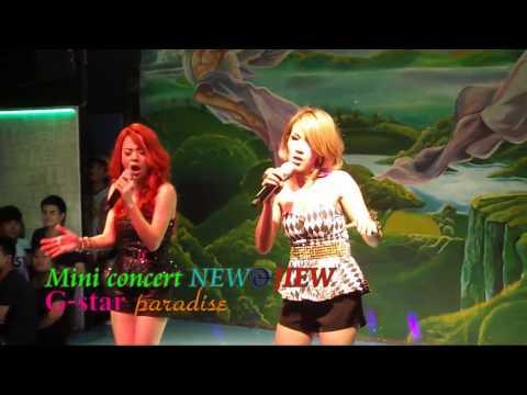 G-star paradise มินิคอนเสิร์ต นิว-จิ่ว