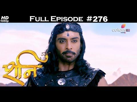 Shani - 28th November 2017 - शनि - Full Episode thumbnail