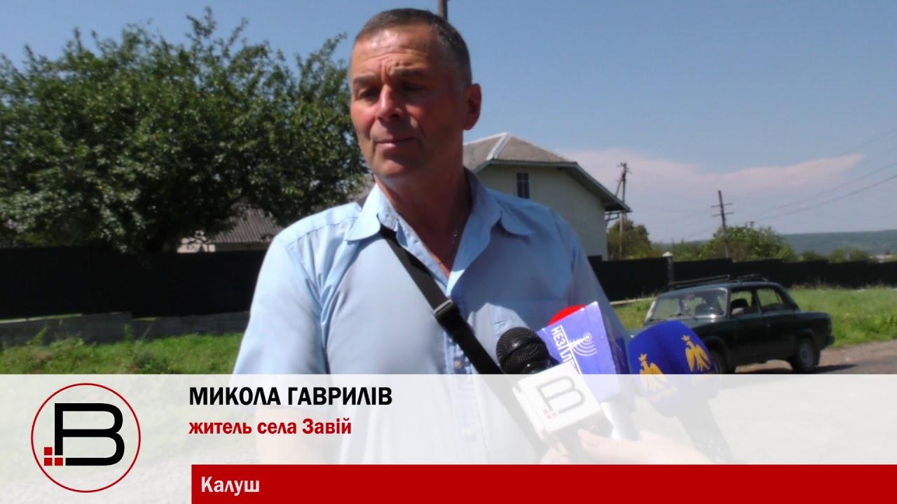 Зона конфлікту. Чому селяни не перекрили дорогу з Калуша на Івано-Франківськ?
