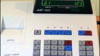 Амс 100к возврат по кассе как сделать