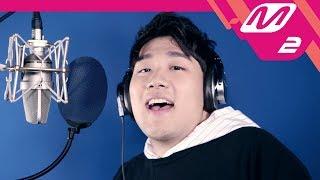 [Studio Live] 낙준(버나드박) - 탓(Feat.창모)