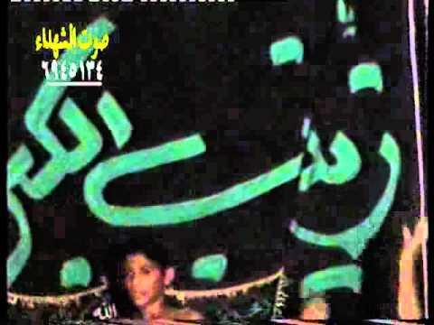 حدادیان Mohammad Hussain Hadadian - Buye Sibo