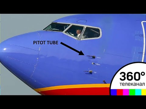 Ан-148 подвёл датчик скорости