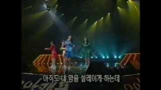 써클(Circle) - Sweetest Love (1998年)