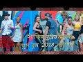 Shakip Bobli New Song 2018 শ ক প ব বল র নত ন গ ন ব ম ব ম ব ম 2018 mp3