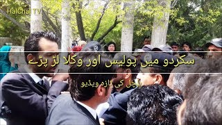 Fight Between Lawyers and Police in Skardu
