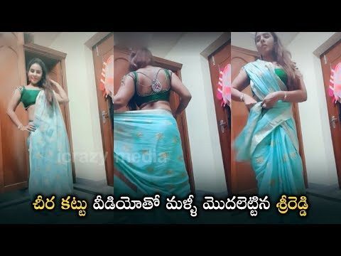 Sri Reddy Saree Video Going Viral | Sri Reddy New Instagram Account | icrazy media