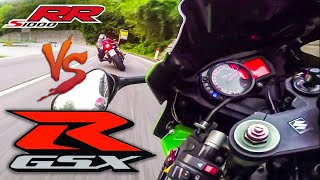 ILLEGAL Motorcycle Street Race - Suzuki GSXR 1000 vs BMW S1000RR - Superbike vs Superbike