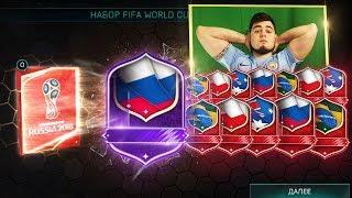 РАЗОРЯЕМ EA SPORTS   МОЙ БЕЗУМНЫЙ PACK OPENING 24 000 FP   FIFA MOBILE