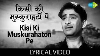 Kisi Ki Muskurahaton With Lyrics | किसी की मुस्कुराहटों गाने के बोल | Anari | Raj Kapoor, Nootan