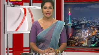 2020-11-20 | Nethra TV Tamil News 7.00 pm