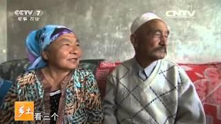 20160217 乡土  老牧民的新生活