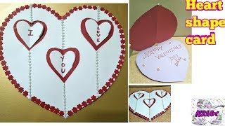 DIY | Valentine's day card | how to make Valentine's day card |Heart shape card