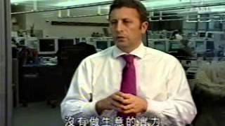 Asian Financial Crisis in Thailand 1997