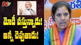 Purandeswari Speaks about AP Special Status and Vizag Railway Zone Demand | Press Meet | NTV