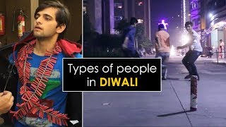 Types of people in DIWALI || Every DIWALI ever || Funcho Entertainment | FC