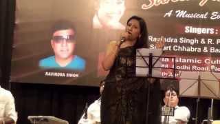 Akhiyon Ko Rehne De Akhiyon Ke Aaspas sung by singer Simrat Chhabra from movie Bobby