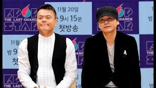 Download Lagu These Are The Qualities JYP And YG Look For In Their Auditions Gratis STAFABAND