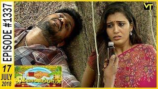 Kalyana Parisu - Tamil Serial | கல்யாணபரிசு | Episode 1337 | 17 July 2018 | Sun TV Serial