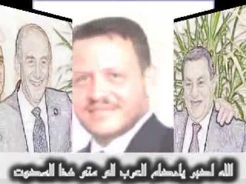 صدام حسين شهيد الامة
