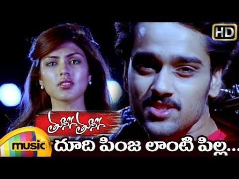 Tuneega Tuneega Telugu Movie | Dhoodi Pinja Full Video Song | Sumanth Ashwin | Rhea Chakraborty