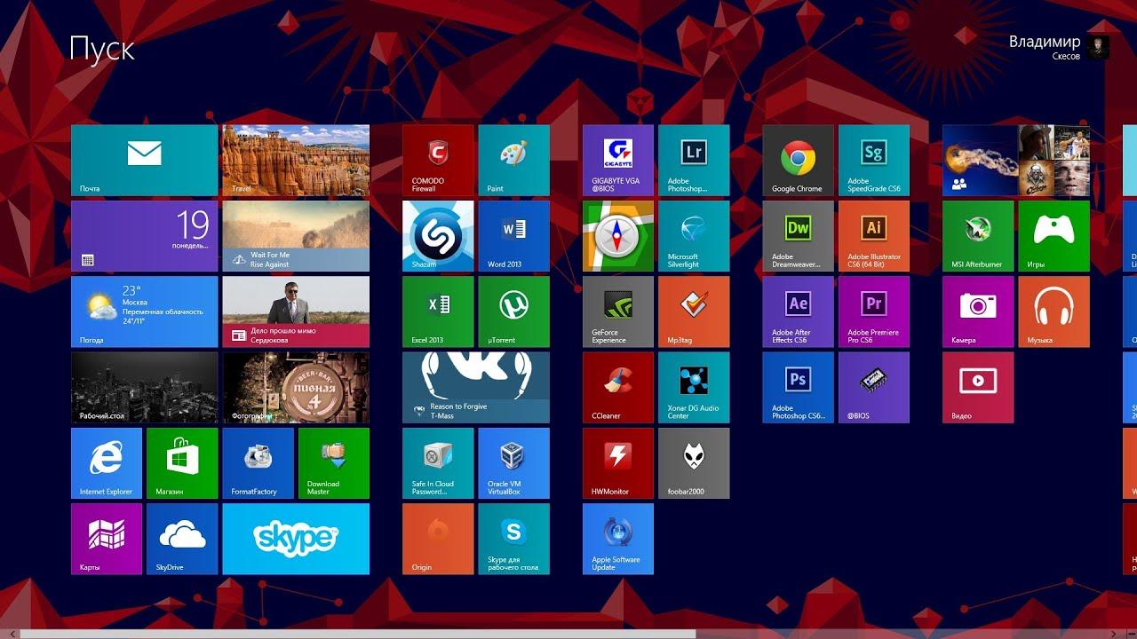 Ярлыки для windows 7 где находится