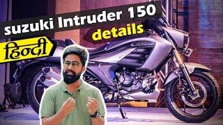 Suzuki Intruder 150 - Positive & Negative Points in Hindi | ICN Studio