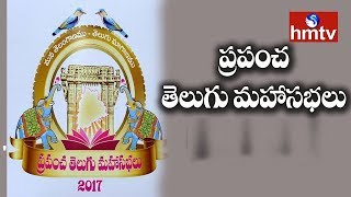 15th December 2017 - Daily Latest Telugu News