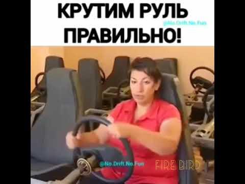 Анекдот Про Руль От Камаза