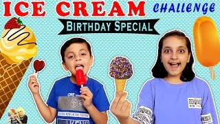 ICE CREAM CHALLENGE  | #Funny #Blindfold Challenge Eating Happy Birthday Aayu and Pihu Show