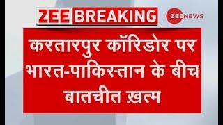 Second round of Kartarpur corridor talks winds up between India and Pakistan