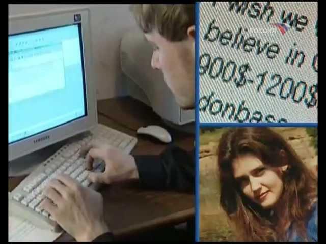 Вебкамеры онлайн секс знакомства