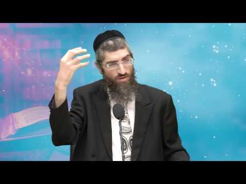 מתיקות התורה - הרב יצחק יוסף HD