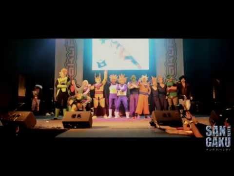 Sangaku Hentai Cosplay Dragon Ball Z - Saga De Cell - Otakufest 2012 video