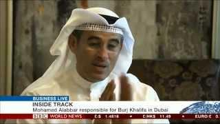 Mohamed Alabbar - BBC World News April 2015