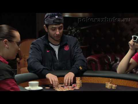 55.Royal Poker Club TV Show Episode 14 Part 3