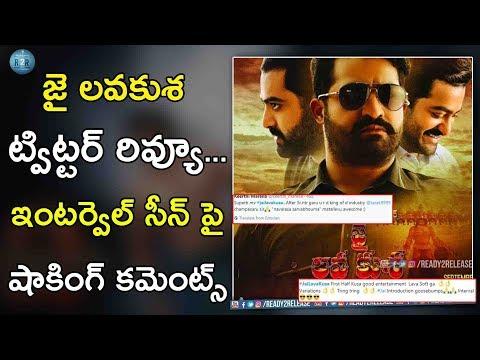 Jai Lava kusa Movie Celebrity Review | #JaiLavakusa Movie Public Talk | #NTR27 | Kalyan Ram | R2R