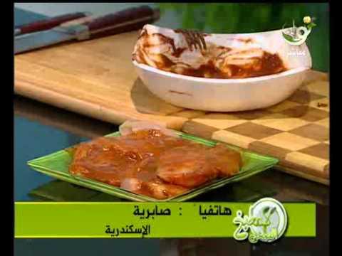 الشيش طاووق والكفته المشويه للشيف نبيل الشرقاوى.flv