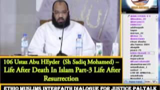 106 - Ustaz  Abu Heyder -  Life After Death In Islam Part-3 Life After Resurrection