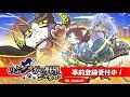 『維新の嵐』近藤勇、薩長に殴り込む!#01【うどんの野望】