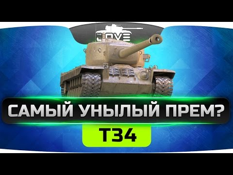 World of tanks cz - tiger i, su-122-44