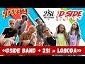 LOBODA SuperSTAR Dside Band 2Si Cериалити 19 серия mp3