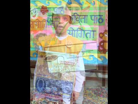 Hindi Hasya Kavita Path Pratiyogita