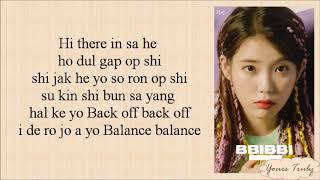 IU (아이유) - BBI BBI (Easy Lyrics)