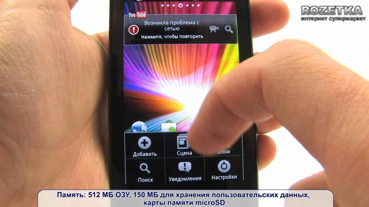 Как сделать принтскрин с экрана телефона lg