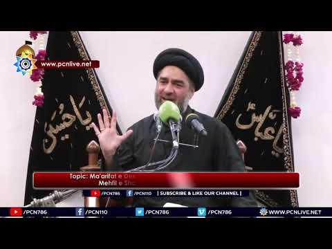 5th Muharam Majlis 5 September 2019 Maulana Syed Ali Raza Rizvi
