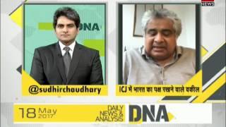 DNA: Meet India's hero lawyer Harish Salve| ICJ में भारत का पक्ष रखने वाले वकील हरीश साल्वे