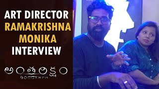 Art Director Ramakrishna Monika Interview About Antariksham 9000 KMPH  | Varun Tej, Lavanya Tripathi
