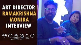 Art Director Ramakrishna Monika Interview About Antariksham 9000 KMPH  | Varun Tej, Lavanya Tripathi