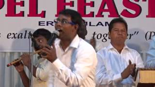 Worship song by Pastor Lordson at Kochi Gospel Feast 2014 (Prarthanasangamam)